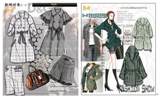 【服装设计】北服服装设计考研效果图师范稿